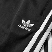Adidas Superstar Track Pant in Black