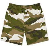 Nike Camo Short in Green and White