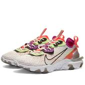 Nike React Vision in Multicoloured